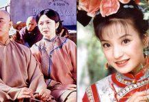 kabar aktris jadul mandarin
